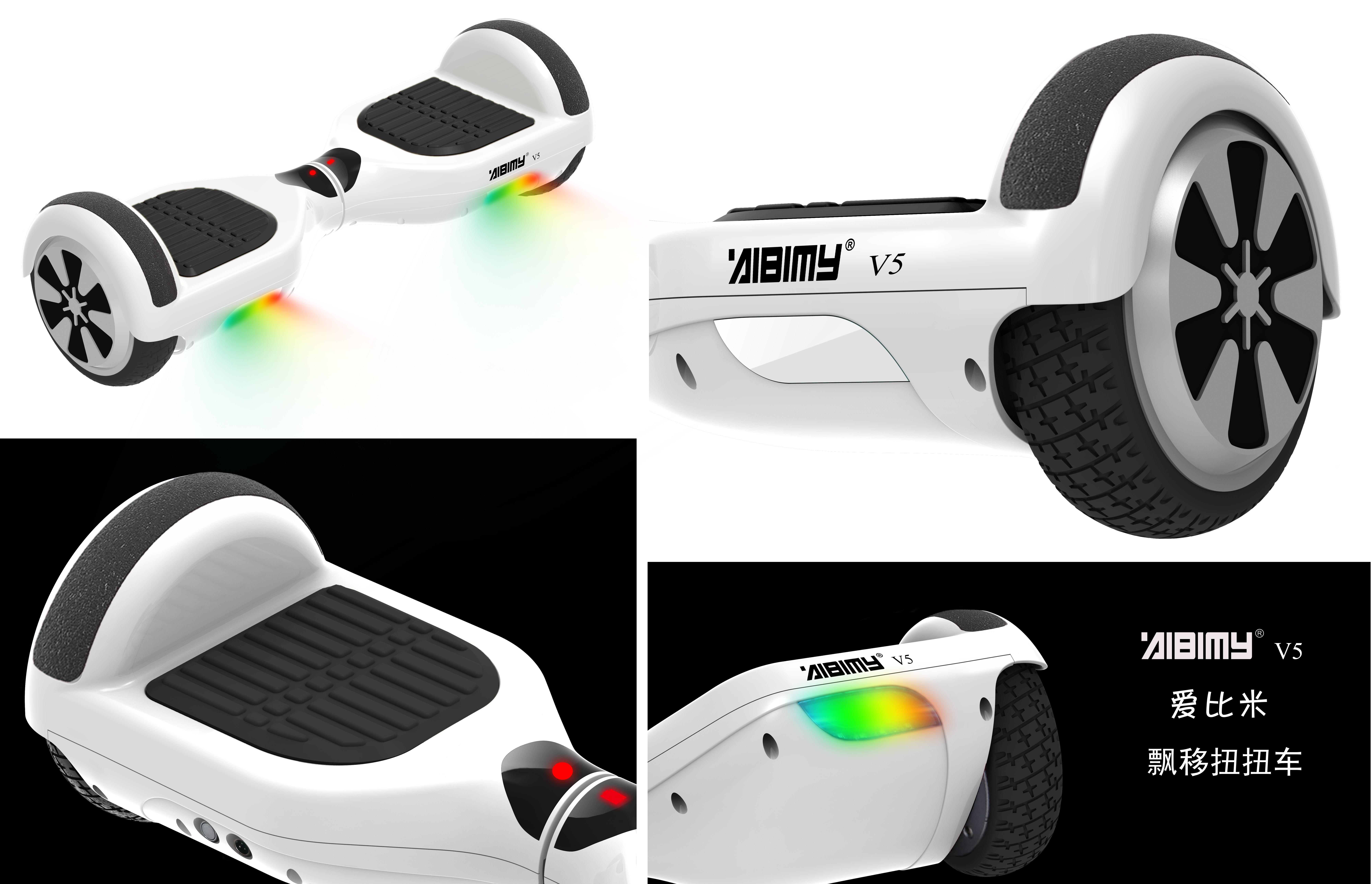 Balance scooter V5