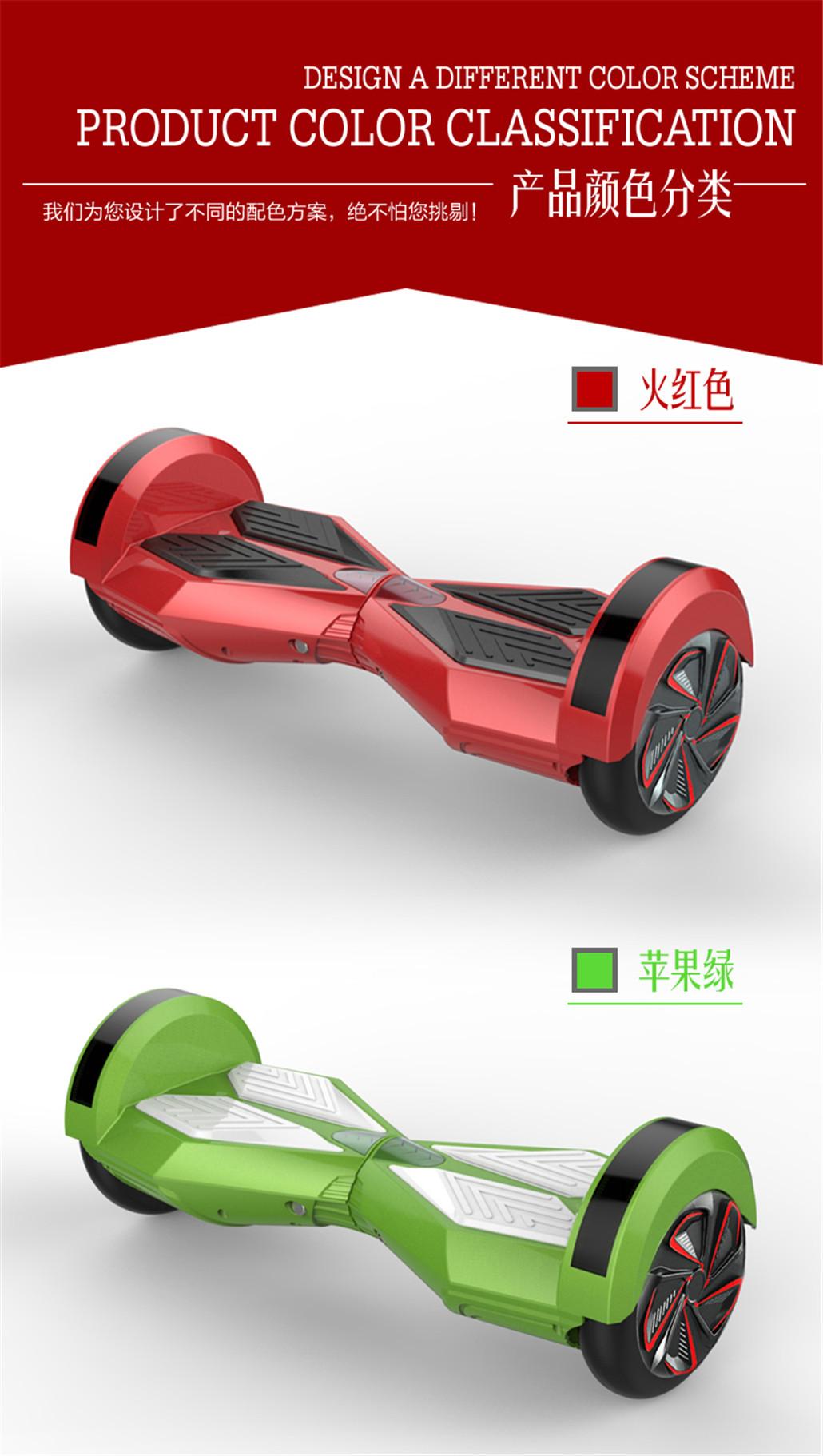 V9 Balance Scooter2
